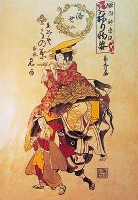 Kulissen mieten & vermieten - Japan Geisha mit Flöte Kulisse, Flöte, Geisha, Kulisse, Japan, japanisch, chinesisch, China, Frau, Dekoration, Event in Kamp-Bornhofen
