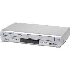 DVD- & Blue-Ray-Player mieten & vermieten - DVD-Player / Videorecorder in Reinstädt