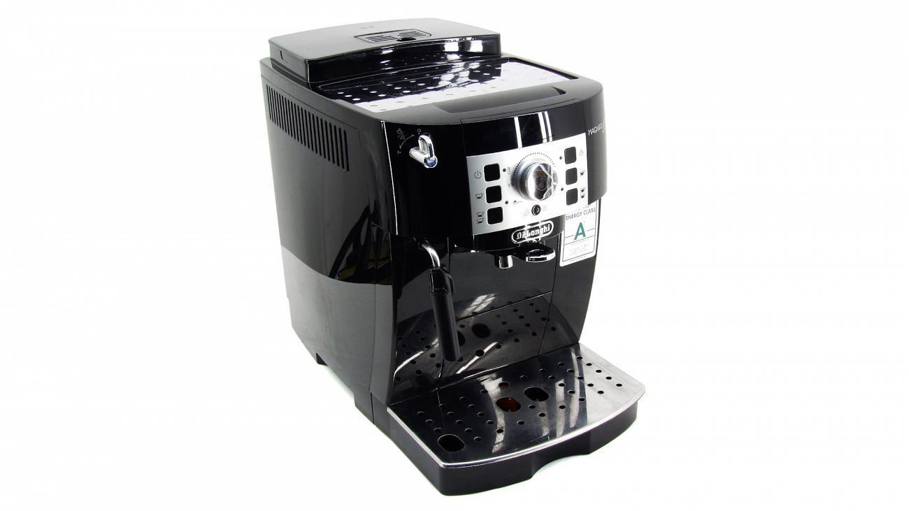 Catering mieten & vermieten - Kaffeevollautomat Kaffeemaschine De'Longhi in Schkeuditz