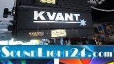 Laserverleih Laser KVANT 1,6W Lasershow Pangolin