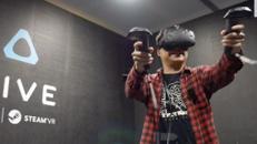 3D VR Cave