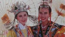 Geisha Kulisse, Geisha, China, Japan, Asia, Asien, asiatisch, chinesisch, japanisch, Dekoration, Kulisse, Frau, Event
