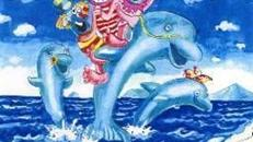 Karneval Delphin Kulisse, Delphin, Karneval, Kulisse, Dekoration, Carneval, Fasching, Fassnacht, Fassenacht, Strand