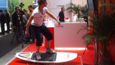 Surf Simulator mit Software Branding!!!!!(Surfsimulator)