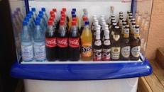 Getränkekühler