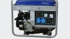 Stromgenerator CMI C-G 2000-1 - 1 Zylinder - 4 Takt Motor - Luftkühlung