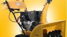 Schneefräse gewerblich für Firmengelände + größere Flächen - Sonderkonditionen bei Langzeitmiete