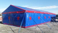 Zirkuszelt Circuszelt Hochzeit Party Zelt Feier Zirkus Nostalgie Theater