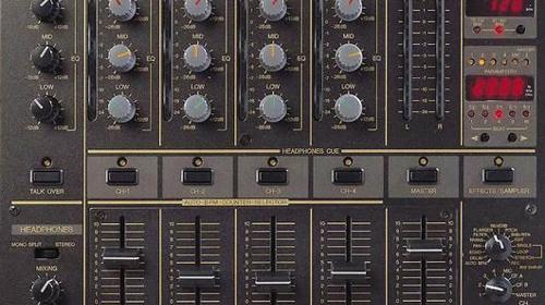 Tontechnik / Mischpult Pioneer DJM 600