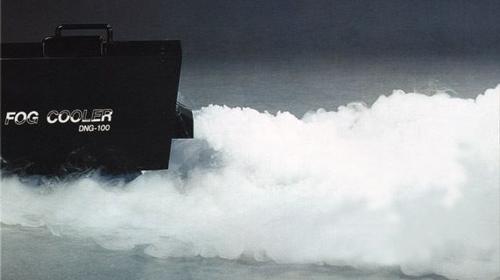 Bodennebel Verleih Konverter Nebelmaschine