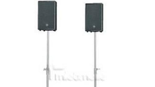 komplette Musikanlage / Soundanlage / PA günstig