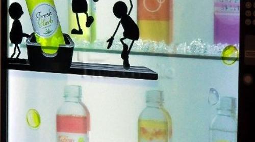 Translucent Video Display