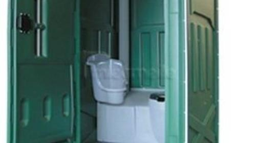 Klo-Bau-WC-Toilette-WC-Kabine mieten bundesweit