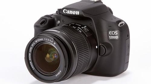 DSL Fotocamera Canon EOS 1200D Set Spiegelrelefex