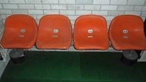 Stadion Sitzreihe, Sitzreihe, Rang, Ränge, Tribüne, Stadion, Stadionsitz, Fussballstadion, Fussball, Fußball, Sport
