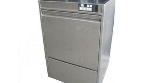Spülmaschine Hobart FX 20 ES Frontlader