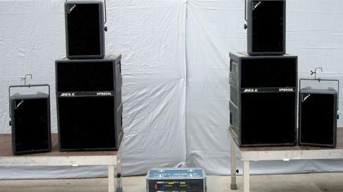 Tonanlage BELL klein 2,2 kW