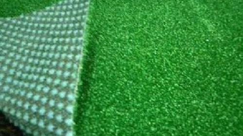 Schmutzfänger - Schmutzfangmatte als Bodenbelag