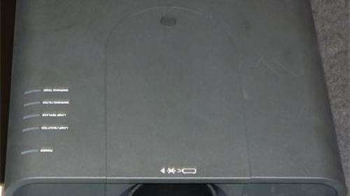 Beamer / Projektor Christie LX700 LCD XGA