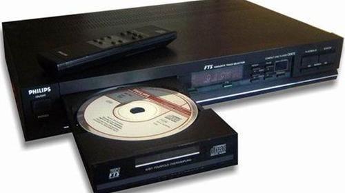 einfaches Abspielgerät, CD Player