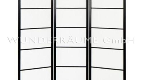 Asiatischer Paravent - WUNDERRÄUME GmbH vermietet: Dekoration/Kulisse für Event, Messe, Veranstaltung, Incentive, Mitarbeiterfest, Firmenjubiläum