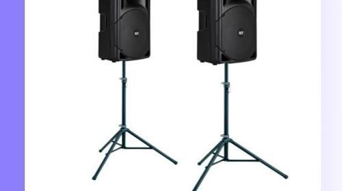 Tonanlage Musikanlage mieten 150 Personen Komplett Set 1000W 40€