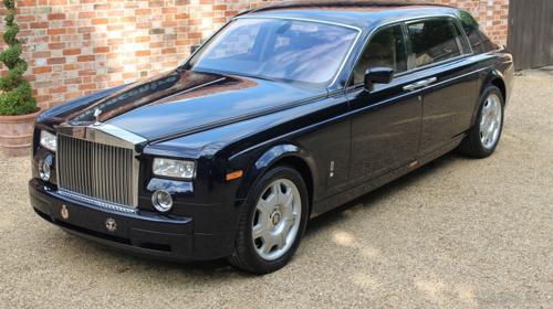 """Rolls-Royce , Modell """"Phantom 7""""- mehr Luxus geht nicht"""