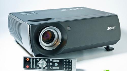 DLP - Projektor, Beamer mit 4500 ANSI-Lumen, XGA
