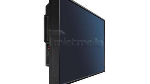 """NEC - 55"""" MultiSync P551, 1920 x 1080 LCD"""