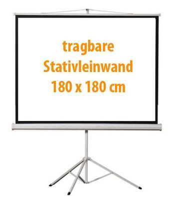 Beamer mieten & vermieten - Full HD Beamer 3.000 ANSI Lumen in Dresden