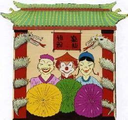 Kulissen mieten & vermieten - Karneval 3 Chinesen Kulisse, Karneval, Carneval, Fasching, Kulisse, Dekoration, Chinesen, China, Asia, Event, Messe in Kamp-Bornhofen