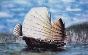 Kulissen mieten & vermieten - Japan Dschunken Kulisse, Japan, japanisch, Kulisse, Dschunken, Schiff, Segelschiff, japanisches Segelschiff, Dekoration in Kamp-Bornhofen